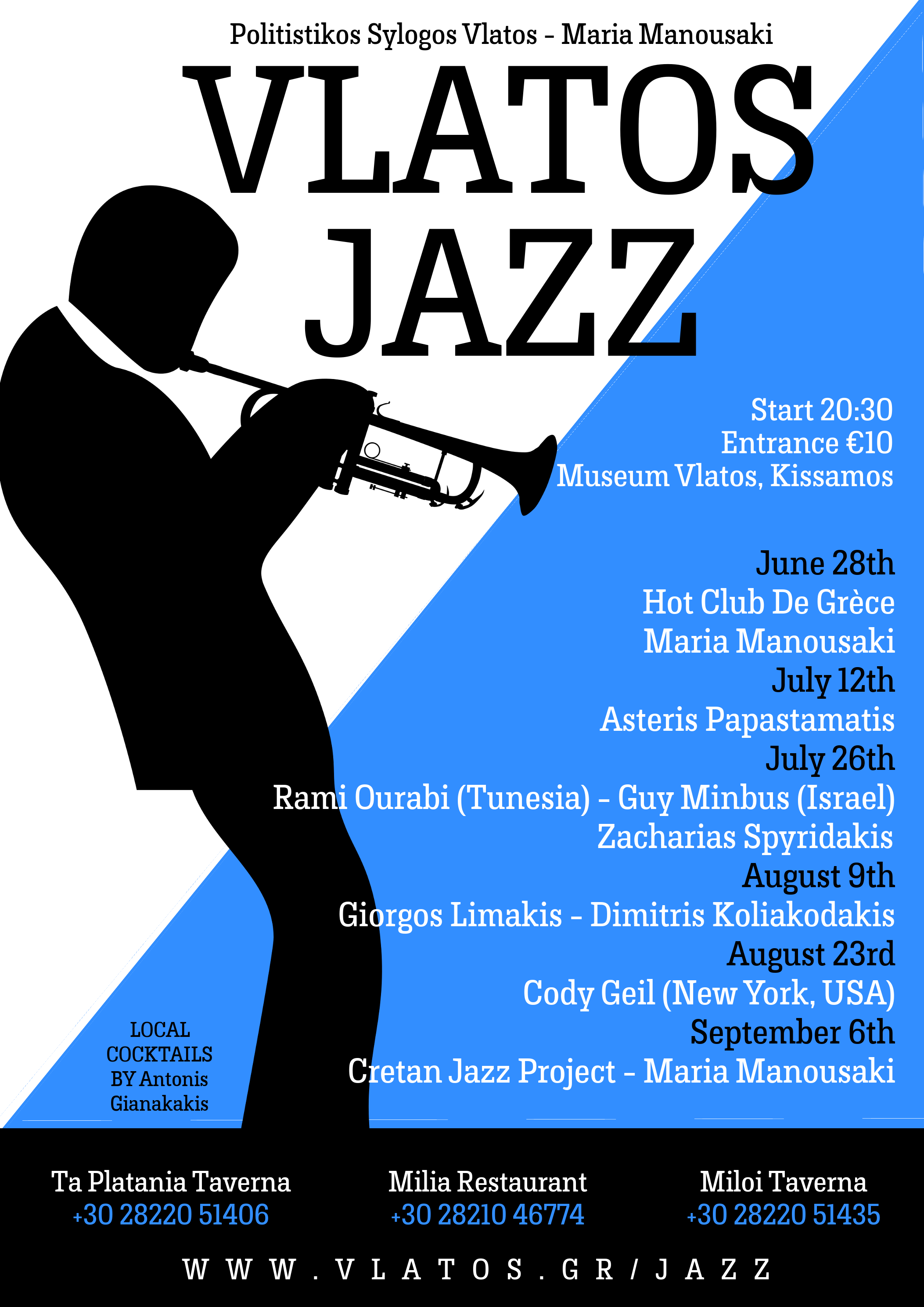 Vlatos Jazz 2018
