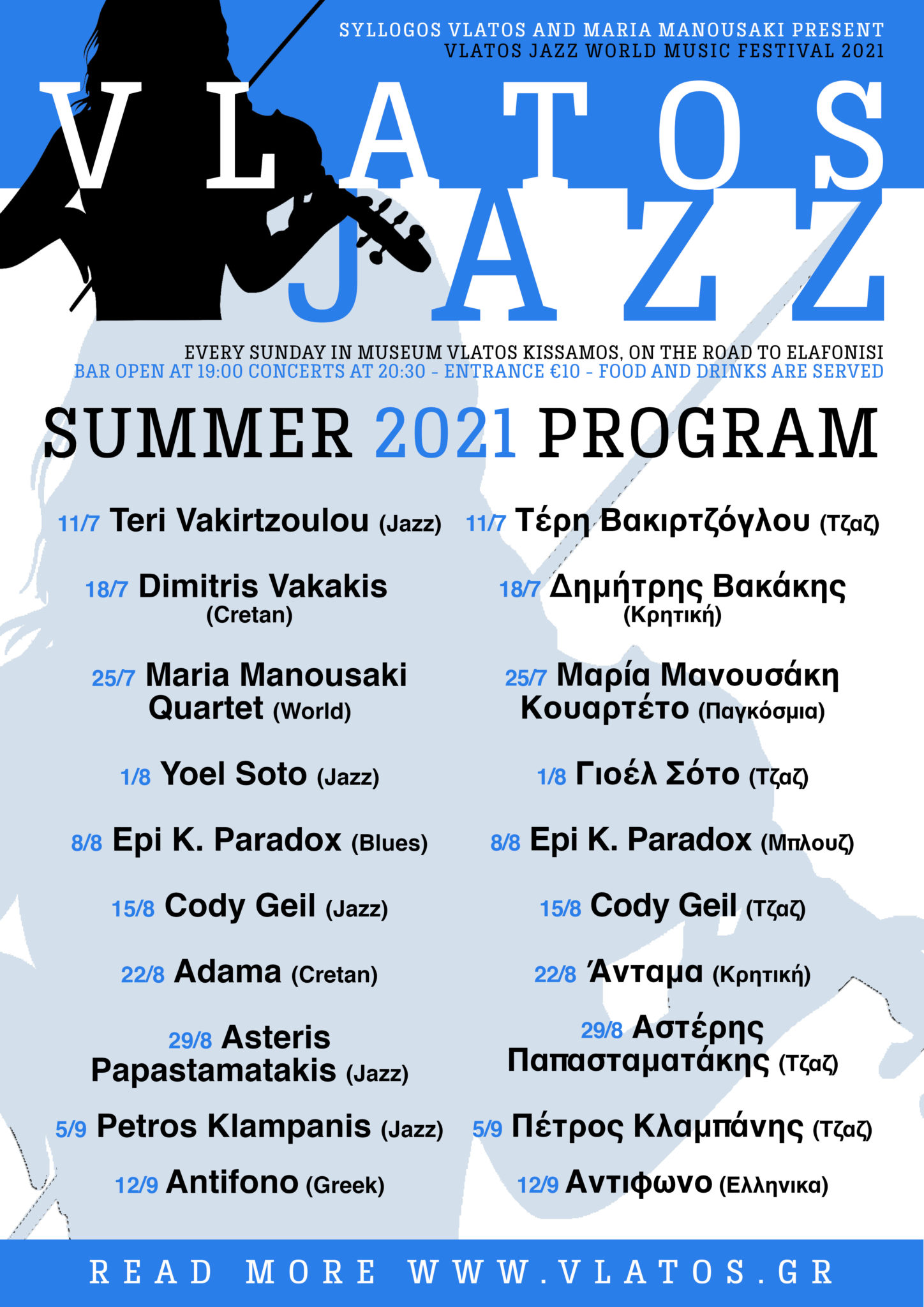 Vlatos Jazz 2021 Poster